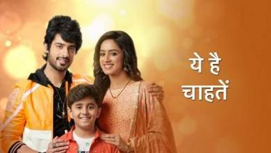 Photo of Yeh Hai Chahatein th September 2021 Video Episode